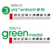Hang Seng Pan Pearl River Delta Environmental – 3 years + and Green Medal award