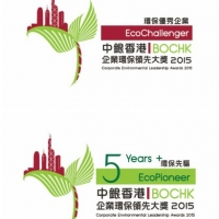 2015 Bank of China (Hong Kong) Corporate Environmental Leadership Award: 5 Years+ EcoPioneer Companies and EcoChallenger