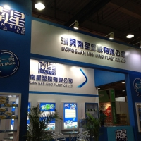 Exhibiting in China Processing Trade Products Fair