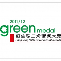 Hang Seng Pearl River Delta Environmental - Green Medal award