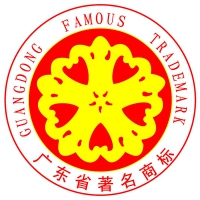 Awarded Guangdong Province Famous Trademark